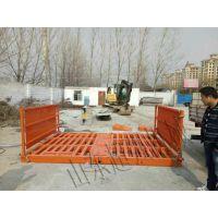 工地洗车机厂家 工程冲洗设备 工地现场自动冲洗平台 100-150吨型洗轮机
