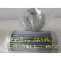 供应力士乐滤芯液压油滤芯R928006755