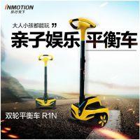 乐行天下INMOTION 正品R1N智能体感车双轮平衡车两轮代步电动车