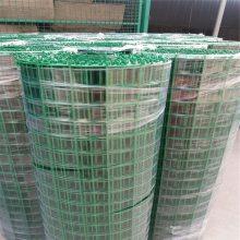 养殖铁丝网围栏 养鸡荷兰网 铁丝网围栏多少钱一米