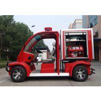 无锡德士隆电动科技、电动消防车厂家、海安电动消防车