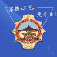 高档荣誉勋章,优秀员工纪念章制作,找广州莱莉