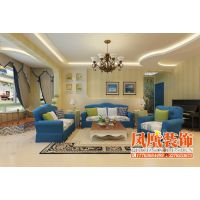 哈尔滨凤凰装饰公司—鲜明的色彩和突出的造型,让整体家居主题明了准确。