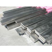 304不锈钢扁钢,生产厂家