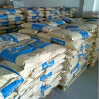 原厂原包进口LCP/日本宝理/E130G BK210P高分子材料液晶聚合物
