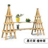 定做陕西幼儿桌椅, 优质马尾松家具,四川实木家具厂