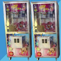 娃娃机厂家出售美式进口乐趣夹娃娃机,北京华瑞专卖,联系热线13366582940