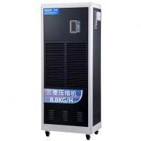 百奥5A金刚工业除湿机_CF8.8SD 高效、耐用、智能、节能抽湿器