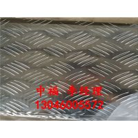 花纹铝板梯具防滑踏板专用 五条筋花纹防滑铝板 厂家批发