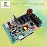 原厂现货供应半桥2.5KW电磁感应加热控制板——模拟版本|注塑机节电设备