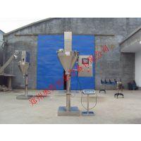 深圳厂家 AT-F2 粉末包装设备 半自动粉剂包装机