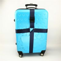 厂家现货纯色尼龙绑箱带 十字捆绑行李带 密码锁行李带 免费设计
