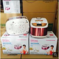 地摊火爆跑江湖新产品赶集夜市热卖方太铝合金电饭锅方煲