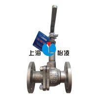超低温球阀DQ41F-25P DN50不锈钢低温球阀-上海怡凌阀门生产供应
