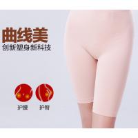 秋款远红外线磁疗塑身收腹五分裤
