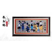 西兰卡普 民族风装饰画 传统手工艺挂毯画