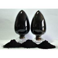 炭黑,色素炭黑,黑色浆,高色素炭黑