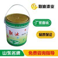 联迪牌丙烯酸防锈漆 丙烯酸二合一漆