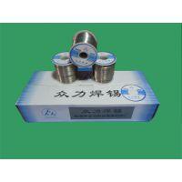 供应供应优质焊锡丝60#-0.8mm