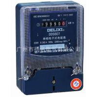 DELIXI DDS607 相电子式电能表 德力西广州总代理