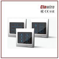 Clowire智能家居控制 小区基础控制套餐B 无需网关即可一键操控 1
