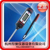 【吉大小天鹅】GDYQ-9000S 手持式食品温度快速测定仪 正品专卖