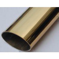玫瑰金不锈钢矩形管 304#20*40镜面钛金管 真空电镀