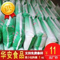 食品级双乙酸钠生产厂家