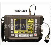 TIME1100超声波探伤仪 时代超声波探伤仪 焊缝探伤仪 国产