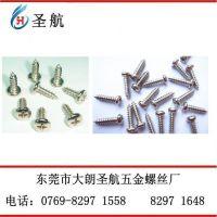 不锈钢305螺丝,紧固件,305不锈钢螺钉,标准件,不锈钢305螺栓