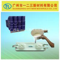 供应TOP(SMD)贴片封装大功率LED有机硅胶SMD封装大功率LED有机硅胶广东厂家批发