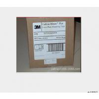 3M1115M双面胶带