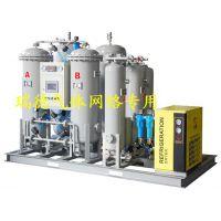 供应瑞德90立方变压吸附制氮机