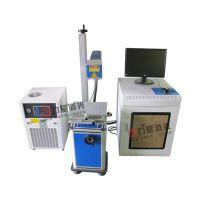 杭州高精度激光喷码机打标机