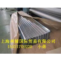 现货销售 镀锌板 马钢无花镀锌卷板 首钢DC51D-Z镀锌白铁皮
