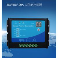 太阳能控制器36V/48V 20A 光伏控制器 光伏发电 厂家 质保三年