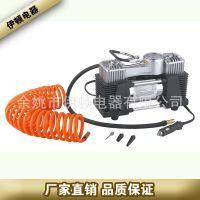 宁波厂家长期批发蓄电池充气泵/微型车载充气泵YD-105A