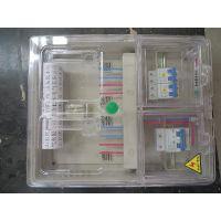 电表箱 透明电表箱 单相电表箱