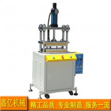 薄膜开关凸包机|PET片材热压鼓包设备