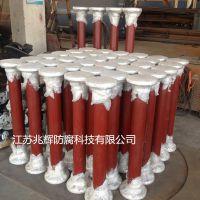 供应优质钢衬PP管道