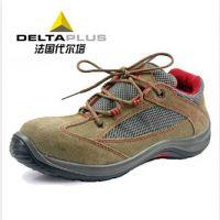 代尔塔 绝缘安全鞋 10KV 301211