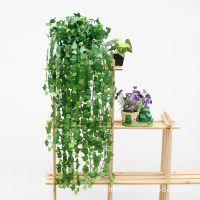 批发 壁挂仿真藤条 常青藤爬山虎绿萝塑料假花装饰 仿真植物墙
