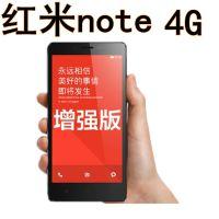 厂家批发 代发国产智能手机 红米note 移动4G 联通3G 货到付款