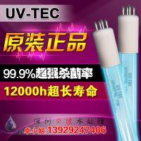 【原装正品一级代理】美国UV-TEC G64T5L/150W UV/TOC消毒灭菌灯