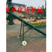 输送沙子专用螺旋上料机 收购粮食专用螺旋上料机 信达制造
