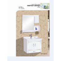 购置pvc浴柜主选梦之源浴柜厂——哪儿生产许昌pvc浴柜
