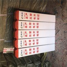 金淼电力生产玻璃钢材质10cm *10cm*100cm标志桩