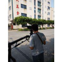 东莞长安虎门厚街五金模具企业宣传视频制作 企业宣传片拍摄制作