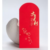 辰福堂J系列 2016新款创意利是封定做厂家 广告利是封红包印刷 烫印logo 高档红包生产厂家