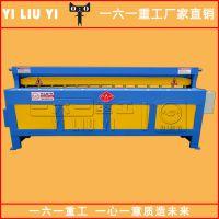 薄铁板2.5米电动剪板机厂家 节能电动2.5米裁板机切板机直销